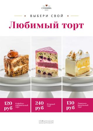 Bakery Ad with Assortment of Sweet Cakes Poster – шаблон для дизайна