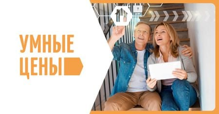 Couple using Smart Home Application Facebook AD – шаблон для дизайна