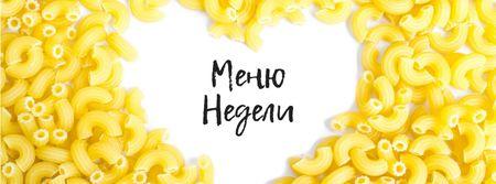 Italian Pasta Heart frame Facebook cover – шаблон для дизайна