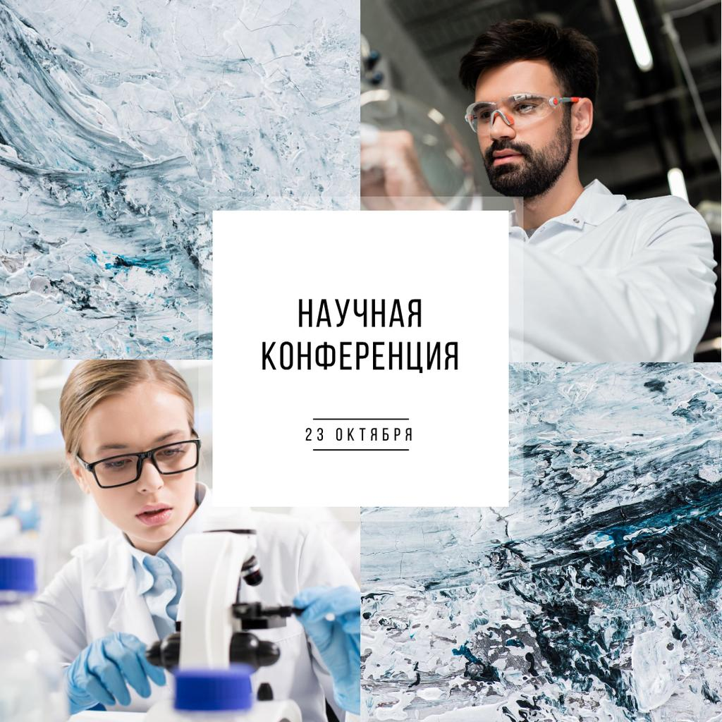 Scientific Conference Announcement People in Lab Instagram AD – шаблон для дизайна