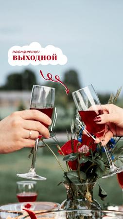 People holding Red Wine Glasses Instagram Story – шаблон для дизайна