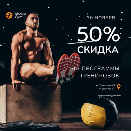 Sportish Man in gym Instagram – шаблон для дизайна