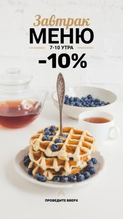 Breakfast Offer Hot Delicious Waffles Instagram Story – шаблон для дизайна