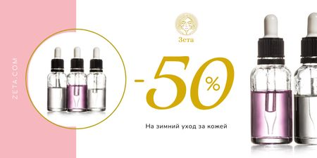 Cosmetics Ad with Skincare Products Bottles Twitter – шаблон для дизайна