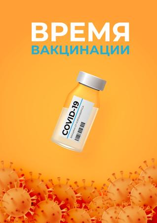 Vaccination Announcement with Vaccine in Bottle Poster – шаблон для дизайна