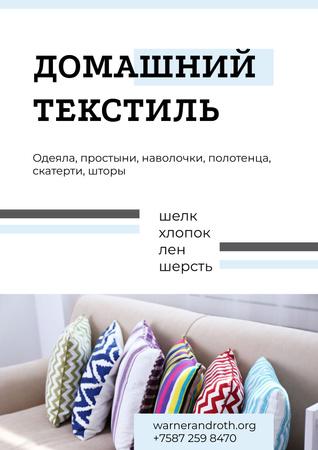 Cozy Pillows on Sofa Poster – шаблон для дизайна