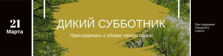 Special Event devoted to International Day of Forests Twitter – шаблон для дизайна