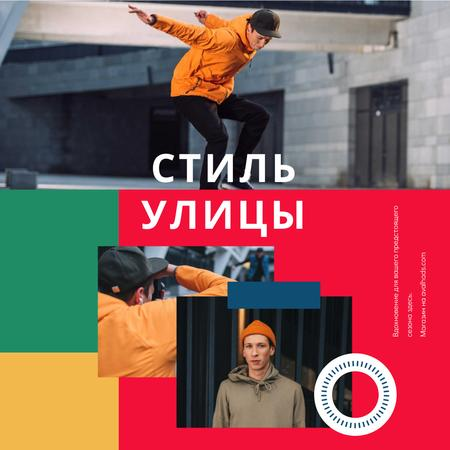 Fashion Ad with Young Skaters Instagram – шаблон для дизайна