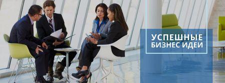 Business people during meeting Facebook cover – шаблон для дизайна