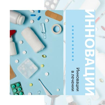 Pills and Medicines on Table in Blue Instagram AD – шаблон для дизайна