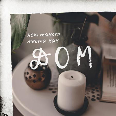 Home Decor Store Ad with Candle Instagram – шаблон для дизайна