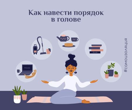 #QuarantineAndChill Woman meditating at Home Facebook – шаблон для дизайна
