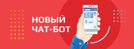Online Chat on Phone Screen Facebook cover – шаблон для дизайна