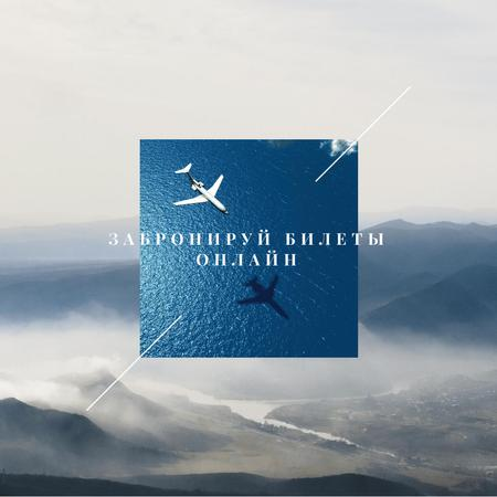 Plane flying in the sky over mountains Instagram AD – шаблон для дизайна