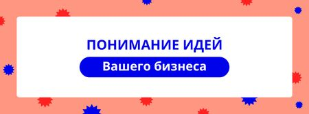 Business Agency ad on bright pattern Facebook cover – шаблон для дизайна