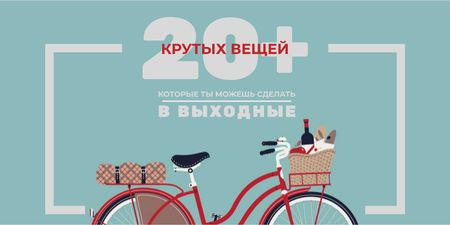 Weekend Ideas with Red Bicycle with Food Twitter – шаблон для дизайна