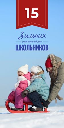 Father with kids having fun in winter Graphic – шаблон для дизайна