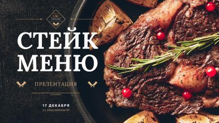 Restaurant Offer delicious Grilled Steak FB event cover – шаблон для дизайна
