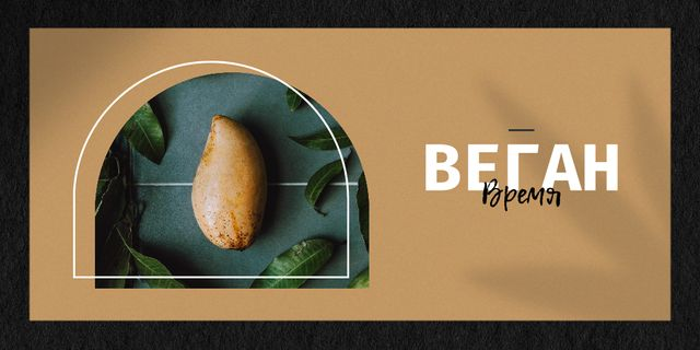 Vegan Lifestyle Concept with Vegetable and Leaves Twitter – шаблон для дизайна