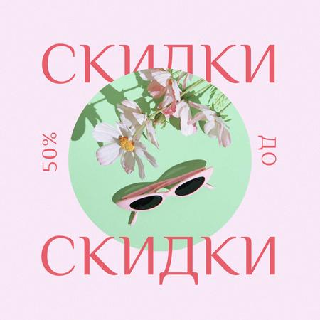 Summer Sale Ad with Stylish Sunglasses Instagram – шаблон для дизайна