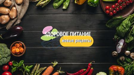Healthy Food Menu in Vegetables Frame Youtube – шаблон для дизайна
