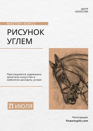 Charcoal Drawing with Horse illustration Poster – шаблон для дизайна