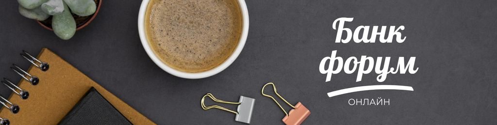 Online Bank Services Offer with Notebook and Coffee —デザインを作成する