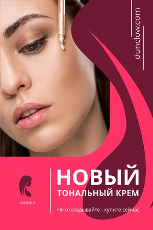 Cosmetics Promotion with Woman Applying Makeup Pinterest – шаблон для дизайна