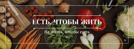 Healthy nutrition cooking ingredients Facebook cover – шаблон для дизайна
