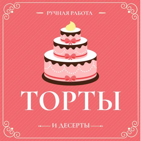 Cakes and desserts Delivery Advertisement Instagram – шаблон для дизайна