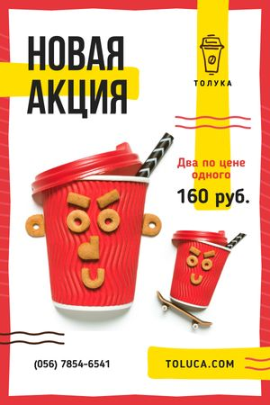 Coffee Shop Promotion Funny Cups of Coffee To-go Tumblr – шаблон для дизайна