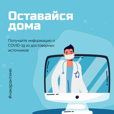 #StopTheSpread Coronavirus awareness with Doctor's advice Animated Post – шаблон для дизайна