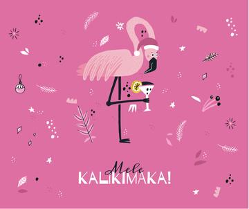 Mele Kalikimaka with party Flamingo