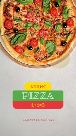 Pizza Party Day hot dish Instagram Story – шаблон для дизайна