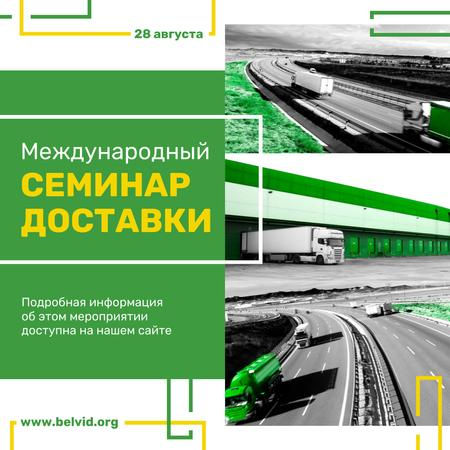 Delivery Service Trucks on a Road in Green Instagram – шаблон для дизайна