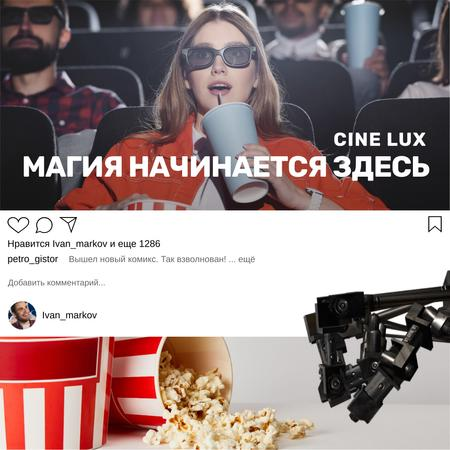 Woman watching film in 3D Cinema Animated Post – шаблон для дизайна