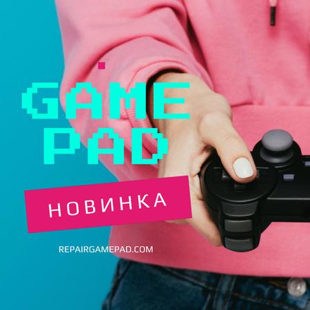 Girl holding joystick Animated Post – шаблон для дизайна