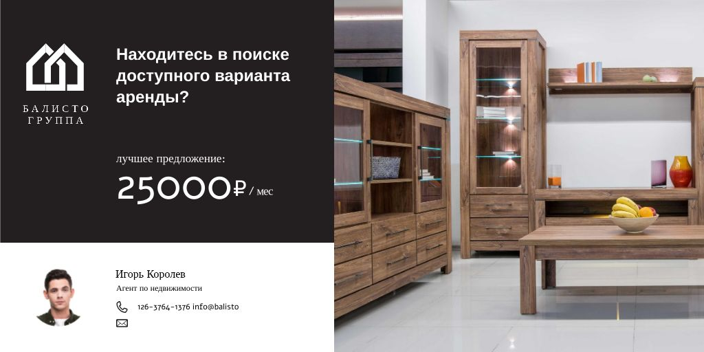Real Estate Ad with Room Interior with Wooden Furniture Twitter – шаблон для дизайна