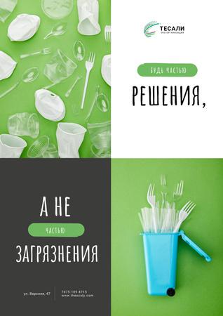 Plastic Waste Concept Disposable Tableware Poster – шаблон для дизайна