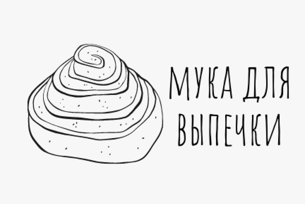 Pastry ad with tasty Bun Label – шаблон для дизайна
