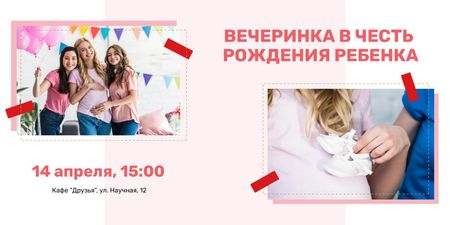 Baby Shower Invitation with Happy Pregnant Woman Twitter – шаблон для дизайна