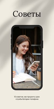 Smiling Girl using Smartphone Graphic – шаблон для дизайна
