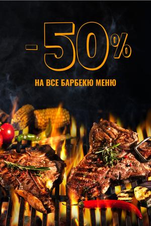 BBQ Menu with Grilled Meat on Fire Pinterest – шаблон для дизайна