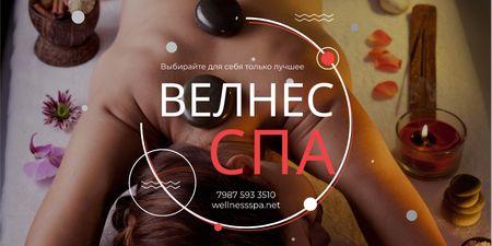 Wellness spa Ad with Relaxing Woman Twitter – шаблон для дизайна