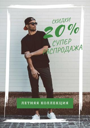 Fashion sale Ad with Stylish Man Poster – шаблон для дизайна