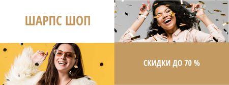 Shop Sale Girl Under Confetti Facebook cover – шаблон для дизайна