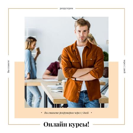 Business Coursed Ad Colleagues Working on Project Instagram AD – шаблон для дизайна