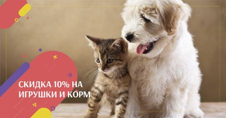 Toys and Treats for Pets Offer Facebook AD – шаблон для дизайна