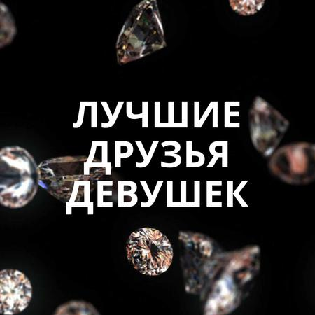Shiny diamonds falling down Animated Post – шаблон для дизайна