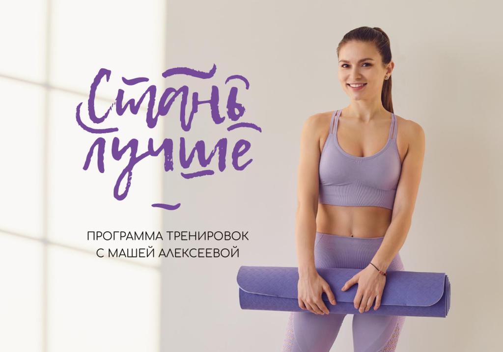 Yoga Classes Promotion Woman holing mat — Maak een ontwerp